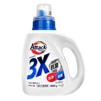 88VIP:Kao 花王 酵素洗衣液 880g *3件 +凑单品