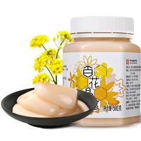 百花 蜂蜜 晶蜜500g中華老字號 多花蜂蜜 *6件