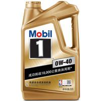 京东PLUS会员:Mobil 美孚 金装美孚1号 全合成机油 0W-40 SN级 5L