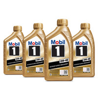 Mobil 美孚 金装美孚1号 全合成机油 0W-40 SN级 1L 4瓶装