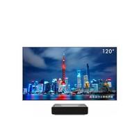 8日0点:峰米 WEMAX ONE 激光电视 含120英寸黑栅抗光屏