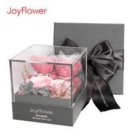 京东PLUS会员:JoyFlower 余生多指教 玫瑰永生花