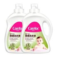 Carefor 爱护 婴儿植萃除螨洗衣液 6L *5件