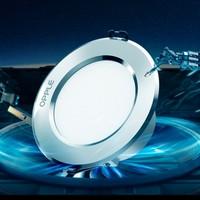 OPPLE 歐普照明 天花板嵌入式超薄led筒燈 3w