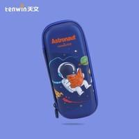 TEN-WIN 天文 4604 3D立体萌趣笔盒 三层  +凑单品