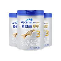 Aptamil 爱他美 卓萃 婴幼儿奶粉 3段 900g 3罐