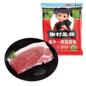 湘村黑猪   黑猪腿肉  400g *5件