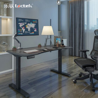 Loctek 乐歌 E1D双电机升降桌腿 黑色