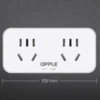 OPPLE 欧普照明 电源排插 2位5孔