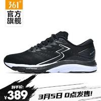 国际线  361-Spire S第五代男鞋运动鞋2021新款减震马拉松Q弹超2.0跑鞋男 曜石黑(3月15号前发货) 42