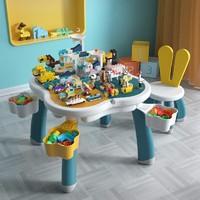 万高(Wangao)儿童拼装积木玩具兼容乐高大小颗粒积木桌子多功能收纳男女孩游戏萌兔学习桌拼装60099230