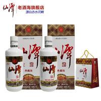 潭酒 仙潭酒 1618典藏版 50度濃醬兼香型白酒 500ml*2瓶裝GB/T23547(優級)