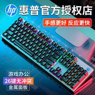 惠普(HP)真机械手感键盘鼠标套装游戏有线背光电竞吃鸡笔记本台式电脑外设办公键鼠朋克网吧三件套 K500黑色彩光【经典版】