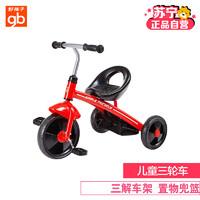 好孩子goodbaby高档运动款儿童三轮车安全大车轮滑行助步扭扭玩具车SR130