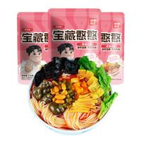 锅圈食汇 柳州螺蛳粉 270g*3袋
