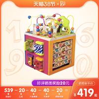 B.Toys比樂動物園木立方百寶箱多功能開心農場繞珠益智早教6月+