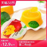 馬來西亞進口COCON可康酸奶多口味百香果草莓味椰纖果肉粒果凍 *2件