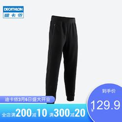 迪卡侬运动裤男士休闲宽松直筒秋长裤跑步健身收口灰色裤子GYPMW 常规款-宽松-黑色 L *5件