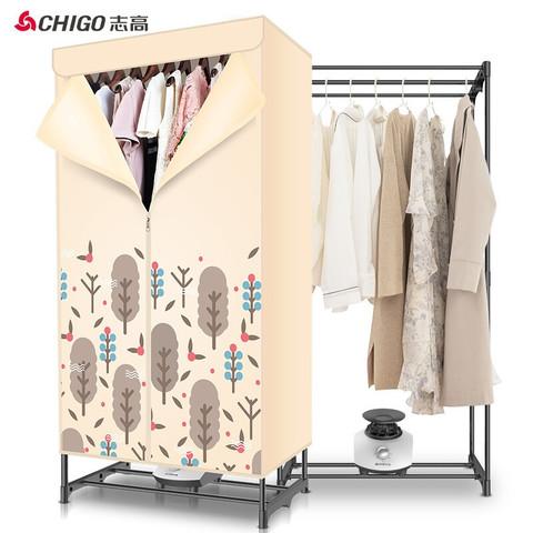 志高(CHIGO)干衣机烘干机婴儿衣物护理烘衣机 定时容量15公斤 1200W 家用双层风干机ZG09D-JT10