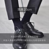 足下工作室丨200針精梳棉紳士中筒襪無骨縫頭商務正裝襪子偏厚款