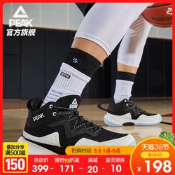 匹克篮球鞋男鞋2021春季新款网面透气运动鞋男士中帮学生实战球鞋