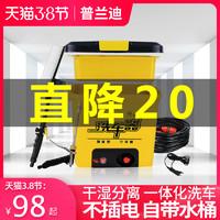 無線洗車神器12v車載高壓水槍便攜式洗車機刷車水泵家用清洗工具