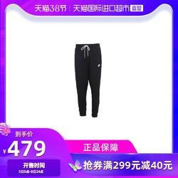 Nike耐克男款运动裤休闲束脚裤时尚潮流长裤CU4458-010 *2件