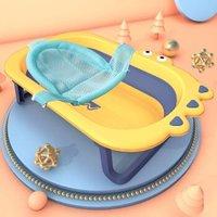 京东PLUS会员:babyhood 世纪宝贝  BH-327+211 婴儿洗澡盆+浴网床 +凑单品