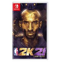 任天堂Switch游戏NS NBA2K21 NBA 2K21 篮球2021 中文传奇版 卡带