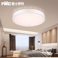 雷士照明LED臥室燈溫馨房間簡約現代大氣餐廳客廳書房婚房吸頂燈