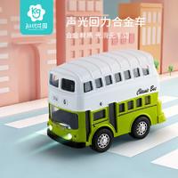 知识花园 儿童玩具车男孩合金车回力车 双层巴士 绿色 *3件