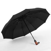 雨歌 全自动折叠晴雨伞 8骨