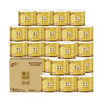 10点开始、88VIP:清风 原木纯品金装系列 有芯卷纸 4层*200g*27卷 *5件