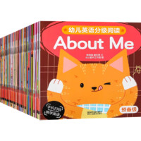 京东PLUS会员:《幼儿英语分级阅读 预备级》(共35册)