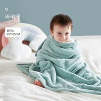 可優比(KUB) 嬰兒浴巾超柔吸水 95*105