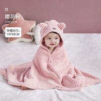 KUB 可优比 婴儿带帽浴巾 65*110cm