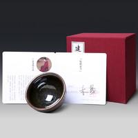 隐庐 杨华大师出品 鹧鸪斑建盏精品茶杯