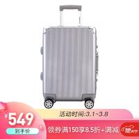 外交官(Diplomat)行李箱带护角铝框箱拉杆箱双TSA密码锁万向轮登机箱旅行箱TC-9182银色19英寸