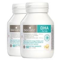 88VIP:BIO ISLAND 婴幼儿海藻油DHA胶囊 60粒 2瓶