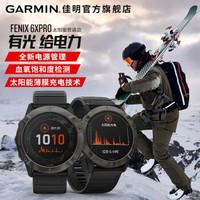 Garmin佳明 fenix6XPro太陽能鈦合金/Tactix泰鐵時光電心率北斗GPS三星定位腕表 fenix6X DLC鈦金旗艦太陽能版