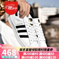 阿迪達斯三葉草男女鞋 adidas 小白鞋低幫休閑運動板鞋 EG4958 EG4958 42