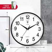 北極星(POLARIS)掛鐘 時尚創意客廳鐘表 靜音簡約石英鐘12英寸2842黑色