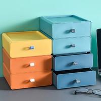 藤家里手 桌面抽屉式收纳盒 多色可选