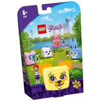 LEGO 乐高 好朋友系列 41664 米娅的哈巴狗 百趣游戏盒 +凑单品