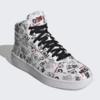 adidas 阿迪达斯 21新春系列  neo HOOPS 2.0 MID H03089 男女款休闲运动鞋