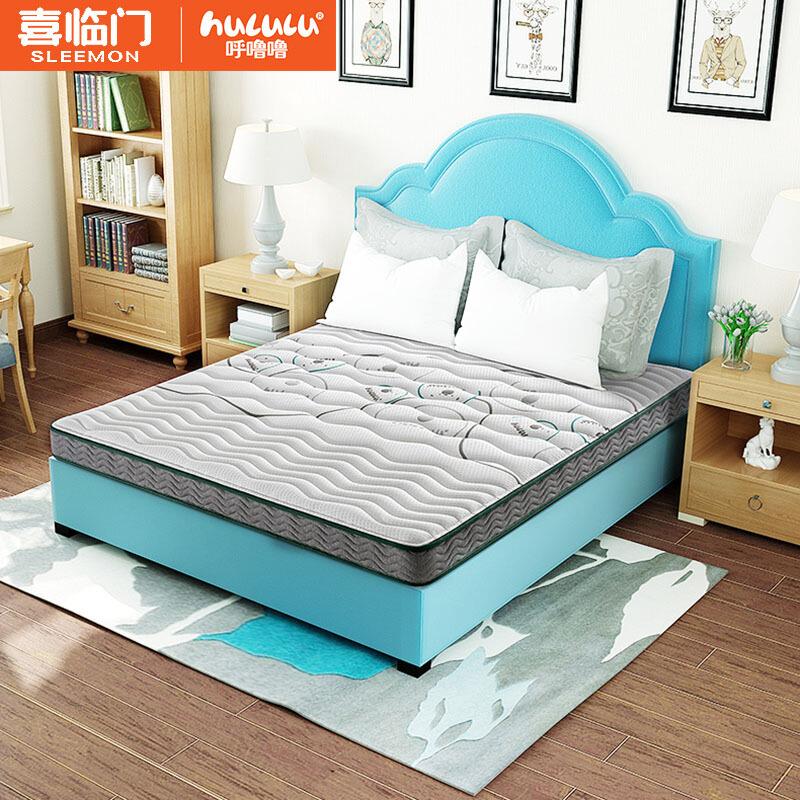 SLEEMON 喜临门 艾比 抗菌防螨床垫 1500mm*2000mm