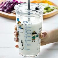 帕莎帕琦 吸管杯玻璃杯子早餐牛奶杯量度杯果汁水杯可微波 *3件