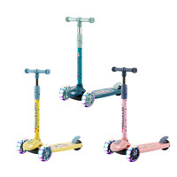 春野樱新春国潮风儿童滑板车可坐可滑可折叠可拆卸可升降二合一多功能滑行车学步车2-6岁适用 黄色升级款