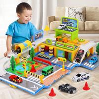 益米 儿童便携停车场轨道汽车益智玩具