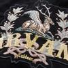 CABBEEN 卡宾 320311581681 男士经典复古风开衫夹克